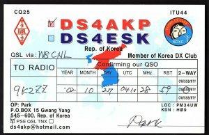 QSL QSO RADIO CARD DS4AKP,Park,Member of Korea DX Club, (Q2628)