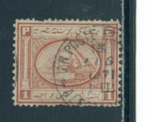 Egypt 13e  Used cgs