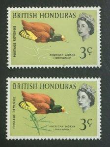 MOMEN: HONDURAS SG #204a GREEN LEGS OMITTED MINT OG NH LOT #61226