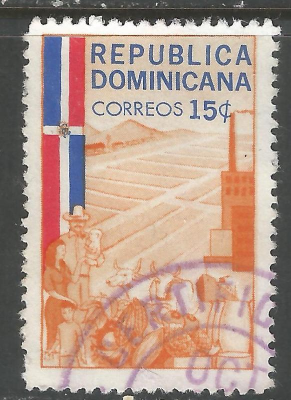 DOMINICAN REPUBLIC 569 VFU R392-5