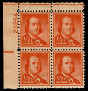 US #1030 PLATE BLOCK 1/2c Franklin, VF/XF mint never hinged, very fresh color...