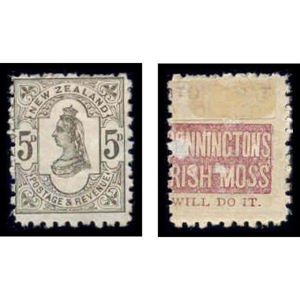 New Zealand 1893 5d Stamp w/ Advertising Underprint