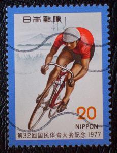 Japan Scott #1313 used