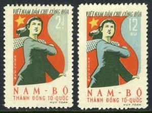 Vietnam 1961 MNH Stamps Scott 164-165 Woman Reunification