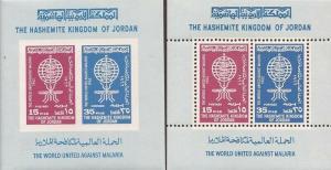 Jordan - 1962 Malaria Eradication - Souvenir Sheet Perf & Imperf #380a