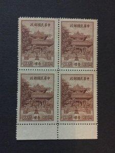 China memorial stamp block, MNH, Genuine, rare, list 1193