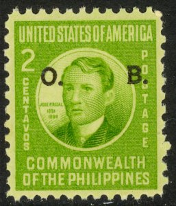 PHILIPPINES 1941 2c JOSE RIZAL Official Stamp Sc O37 MNH