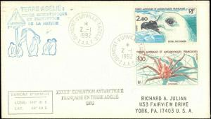 French Southern & Antarctic Territory #211, Antarctic Cachet and/or Cancel
