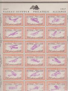 1947 NASSAU - SUFFOLK PHILATELIC ALLIANCE SHEET of 21 MNH