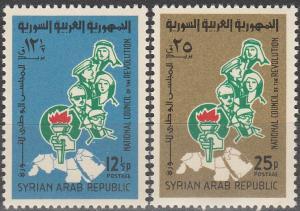 Syria #477-8  MNH F-VF  (V511)