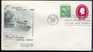 UNITED STATES FDC 2¢ Washington Envelope 1950 Fleetwood
