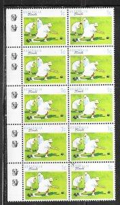 Australia  #1106 1c Lawn Bowling Strip of 10   (MNH)  CV $3.00
