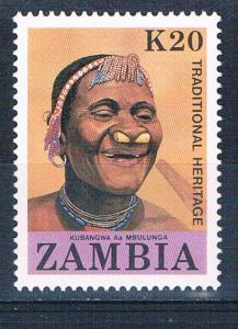 Zambia 426 MNH Zambians 1987 (Z0008)+