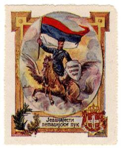 (I.B) Russia Cinderella : Great War Patriotic Stamp