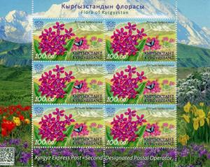 Kyrgyzstan KEP 2016 MNH Flora Turkestan Primula 6v M/S Flowers Stamps