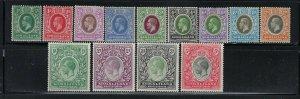 SOMALILAND PROTECTORATE SCOTT #64-76 1921 GEORGE V WMK 4 - MINT HINGED