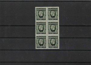 morocco agencies mnh  stamps block cat £120+ ref 11570