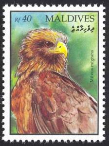Maldive Islands Sc# 1635 MNH 1994 40r Milvus Migrans