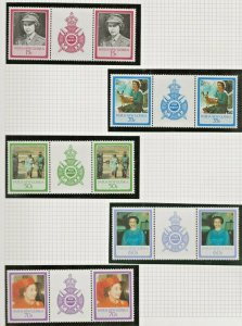 PAPUA NEW GUINEA 1986 60TH BIRTHDAY QUEEN ELIZABETH ,GUTTER PAIRS SET OF 5 PERF