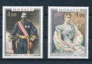 [I2696] Monaco 1999 Painting good set of stamps very fine MNH