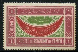 Yemen 1940 Ornamental set Sc# 31-43 NH
