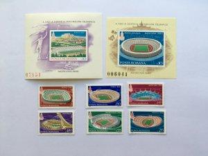 1979 ROMANIA 3625-0 Block 161-62 Olympics 1980 Moscow Stadiums