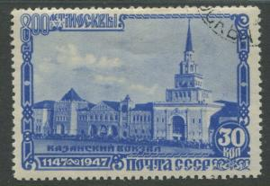 Russia -Scott 1136 - General Issue -1947 - Used - Single 30k Stamp