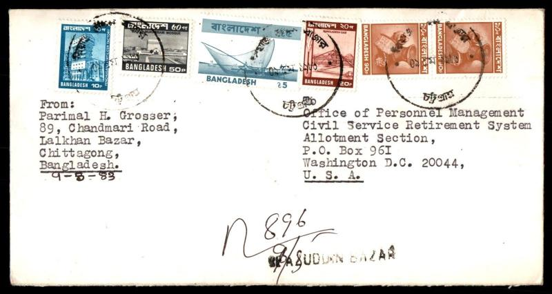 1980 Bangladesh Chittagong To Us Registered Commercial Cover