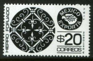 MEXICO Exporta 1127Var $20P WROUGHT Iron 36mm Unwmkd Paper 5 MINT, NH. VF.