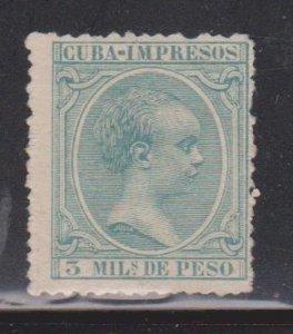 CUBA Scott # P30 Mint NO GUM - Newspaper Stamp - Small Thin