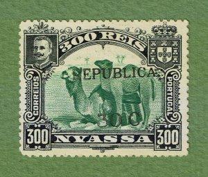 1918 Nyassa Mi#78, Sn#75, Yt#76, Sg#77, Mu#78 MH