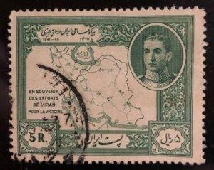 Iran Scott# 914 Used VF Cat. $3.00