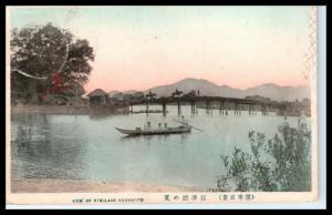 GOLDPATH: Japan post card, To Atlanta GA USA, CBHW_03_01