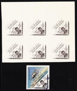 YEMEN — SCOTT C29v —1964 JFK AIRMAIL TRIAL PRINTING — PRINTERS WASTE