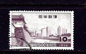 Japan 626 Used 1956 issue