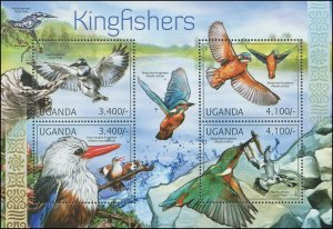 Uganda 2012 Sc 1932 Birds Kingfisher CV $12