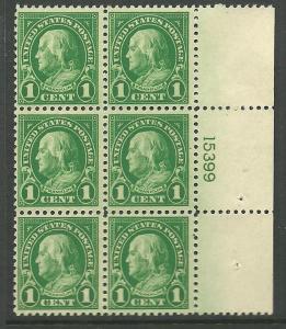 #552 Franklin Plate Block Mint NH #15399