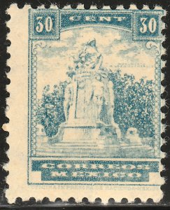 MEXICO 847 30¢ 1934 Definitive Wmk Gobierno...279 MINT, NH. VF.
