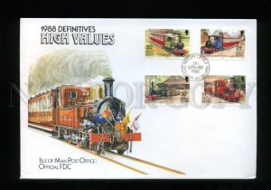 161459 ISLE OF MAN 1988 Railway Trains FDC cover HIGH VALUES