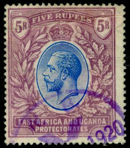 EAST AFRICA and UGANDA SG57,5r bl&dull purp,USED. Cat £160.MULT CA.FISCAL PMARK