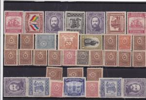 Paraguay Stamps Ref 14467