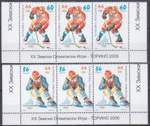 2006 Macedonia 377-378x3+Tab 2006 Olympic Games in Turin 10,00 €