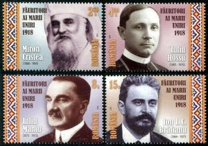 HERRICKSTAMP NEW ISSUES ROMANIA Sc.# 6072-75 Founders of the Union