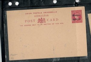 MOROCCO COVER (PP2912B)  QV 10C PSC   UNUSED ANTIQUE OVER 100 YEARS OLD