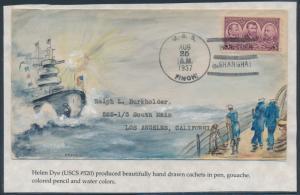 SHANGHAI USS FINCH IN SHANGHAI CDS ON HAND DRAWN CACHET USCS #520 UNIQUE BS6157