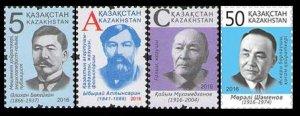 2016 Kazakhstan 953-956 Standard Edition. Famous people of Kazakhstan 6,00 €