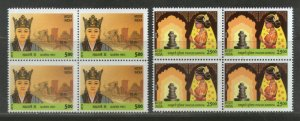 India 2019 South Korea Joints Issue Princess Suriratna & Queen Heo BLK/4 MNH