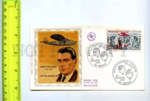 254782 FRANCE Henri Guillaumet pilot AVIATION HISTORY 1973 FDC
