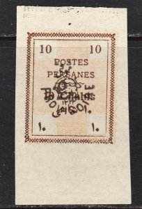 Iran Scott 426 VF mint OG H forgery.
