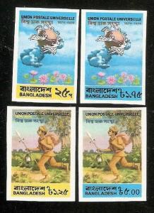Bangladesh 1974 UPU Centenary Postal Runner Emblem IMPERF Sc 65-68 4v MNH RAR...